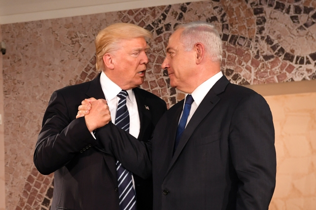 President Trump at the Israel Museum. Jerusalem May 23, 2017  Pr